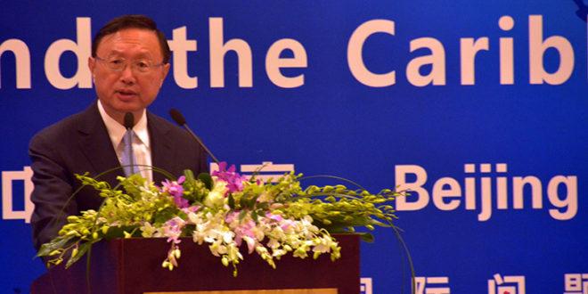 Foro China-CELAC: China y LAC se proponen construir un nuevo futuro para sus relaciones Foro China-CELAC: China y LAC se proponen construir un nuevo futuro para sus relaciones